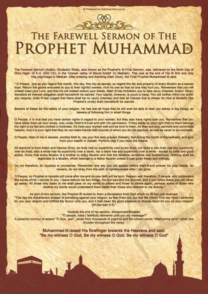 Yusuf Islam(Cat Stevens) LAST SERMON (Khutbah)of Prophet Muhammad ...